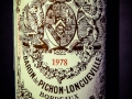 Chateaux Pichon Longueville, 1978,  Grand Cru Classe, Bordeaux, Wine bottle photographed in studio with Fresnel Lighting. Pic: Brendan Lyon.
